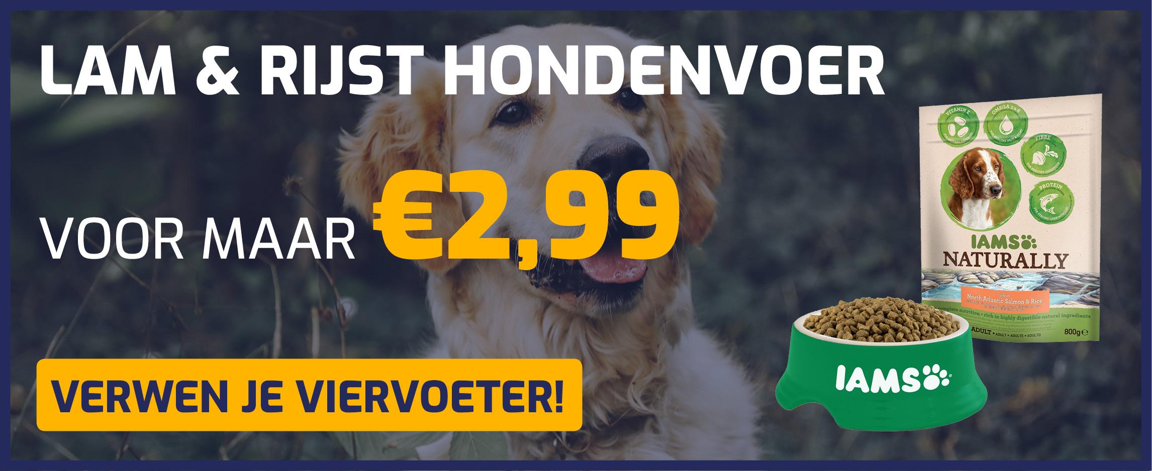 Lam en rijst hondenvoer, voor maar €2,99!